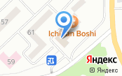 ЗАГС Падунского района