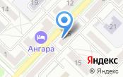 Ангарская станция по борьбе с болезнями животных, ГБУ