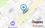 Управление МВД России по г. Ангарску