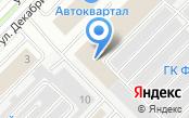 АН-Сервис