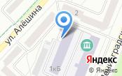 Управление Федеральной службы государственной регистрации, кадастра и картографии по Иркутской области
