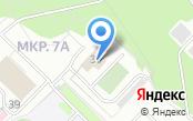 Отдел Управления ФСБ РФ по Иркутской области