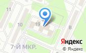 Уголовно-исполнительная инспекция ГУФСИН России по Иркутской области