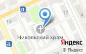 Управление Нижнеиркутского окружного казачьего общества