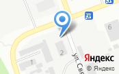 Белый Сервис Ангарск