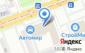 Центра-Иркутск