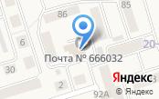 Управление по распоряжению муниципальным имуществом Администрации Шелеховского муниципального района