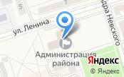 Администрация Шелеховского муниципального района