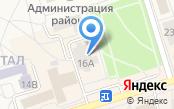Благотворительный фонд им. Г. Шелехова