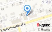 Центр занятости населения г. Шелехова