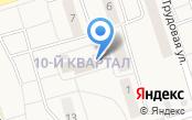 Межрайонная инспекция Федеральной налоговой службы России №19 по Иркутской области