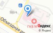 Общественная приемная депутата Иркутской городской Думы Есевой Ж.В