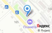 Отдел судебных приставов по Ленинскому району г. Иркутска