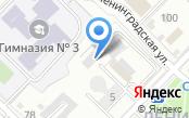 Иркутский третейский суд