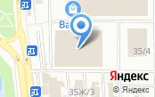 Иркутский областной многофункциональный центр предоставления государственных и муниципальных услуг
