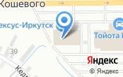 Лексус-Иркутск