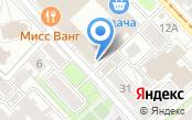 Управление Федерального казначейства по Иркутской области