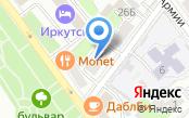 Администрация Байкало-Ангарского бассейна внутренних водных путей