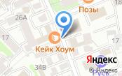Иркутская городская №3 территориальная избирательная комиссия