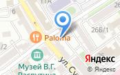 Байкал-Шина