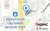 Аккумуляторы на Сурнова