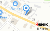 АВТО Барп