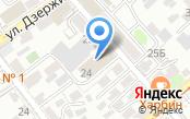 Иркутская городская теплосбытовая компания