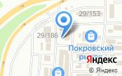 СтройХозМаркет
