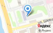 Главный центр специальной связи