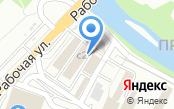 Индустрия чистоты Сибирь