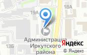 Иркутская районная территориальная избирательная комиссия
