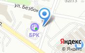АЗС Люкс авто