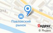 Авто Арт