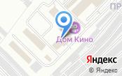 Министерство транспорта Иркутской области
