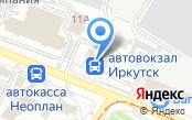 Управление Россельхознадзора по Иркутской области