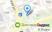 Государственный архив Иркутской области, ГКУ
