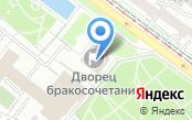 Центральный отдел по г. Иркутску управления государственной регистрации службы ЗАГС Иркутской области