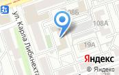 Иркутская прокуратура по надзору за соблюдением законов в исправительных учреждениях