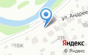 Здоровая Сибирь, АНО