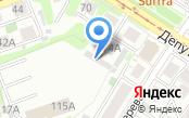 Автосервис на Депутатской