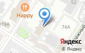 Иркутская лаборатория судебной экспертизы, ФБУ