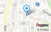 Управление капитального строительства Иркутской области