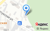Иркутск Трак-Техцентр
