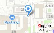 Автомойка на Байкальской