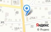 Авто Банька