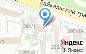 Иркутский межрайонный отдел контроля, надзора и рыбоохраны