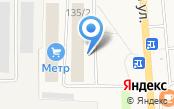 Магазин-ателье