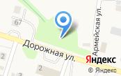 МАСТЕР АКПП