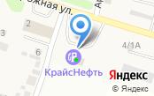 АЗС КрайсНефть