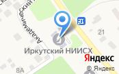 Иркутский научно-исследовательский институт сельского хозяйства, ФГБНУ
